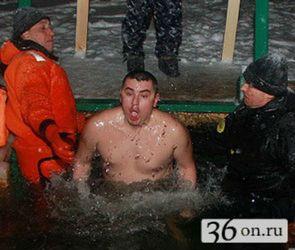Названы все места для купания на праздник Крещения в Воронеже (СПИСОК)
