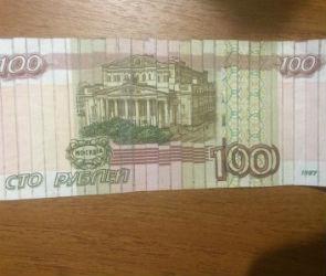 В Воронеже арестован бывший сотрудник Сбербанка за подделку банкнот