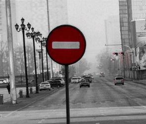 На Рождество в Воронеже перекроют улицу Освобождения Труда