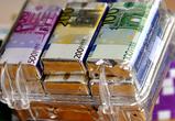 Воронежскому региону за успехи в экономическом развитии дадут 277 миллиона
