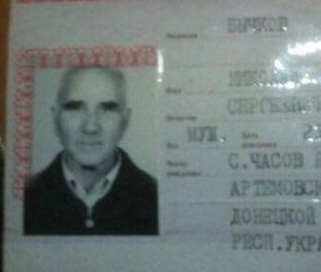 В Воронежской области разыскивают родных мужчины, потерявшего память