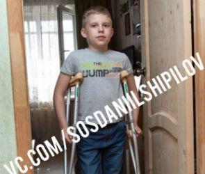 На протез воронежскому мальчику, потерявшему ногу в ДТП, собрали более 1 млн руб