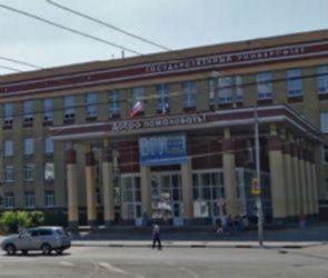 Проект первого опорного вуза в Воронежской области одобрен