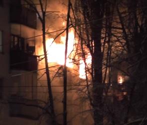 В доме на улице Космонавтов произошёл мощный взрыв газа (ВИДЕО)