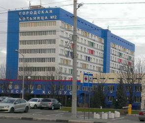 В печально известной белгородской больнице новое ЧП со смертельным исходом