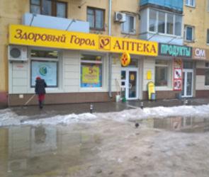 За лед рядом с магазинами предпринимателей будут штрафовать