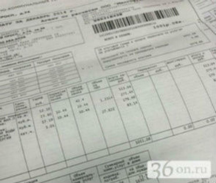 Воронежцы смогут платить за капремонт, не выходя из дома