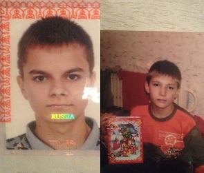 В Воронеже разыскивают двух друзей-подростков, пропавших четыре дня назад