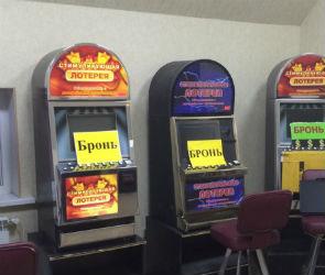 В Коминтерновском районе Воронежа закрыли подпольное казино (ФОТО)