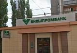 Центробанк отозвал лицензию у банка, работавшего в Воронеже