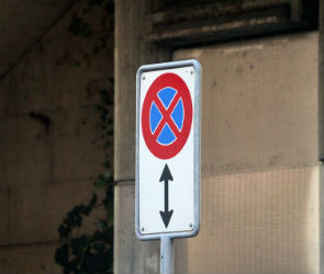 Воронежцам запретят парковаться на Чернавской дамбе и Ленинском проспекте
