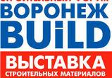 Третий строительный форум «Воронеж BUILD 2016» начнет работу в конце марта