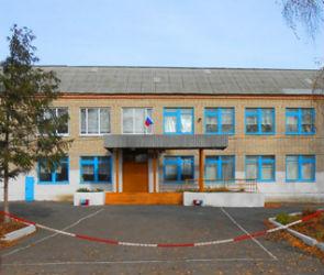 Школу, где дети получили ожоги от лампы на уроке, проверит прокуратура