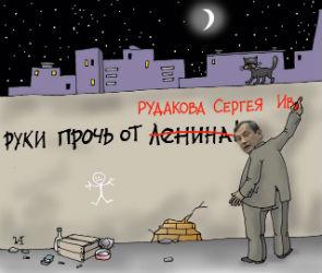 На воронежский обком КПРФ составили кляузу перед выборами в ГосДуму