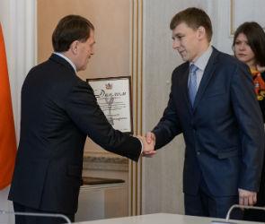 Губернатор наградил победителей ежегодного конкурса «Кубок инноваций»