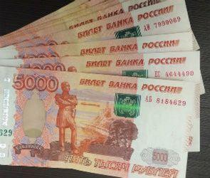 Подозреваемым во взяточничестве в 3 млн рублей оказался экс-мэр Борисоглебска