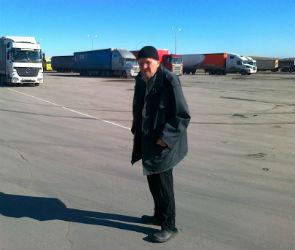 Воронежец, освобожденный из рабства спустя 17 лет, вернулся домой (ФОТО)