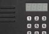 В Воронеже семь УК накажут за квитанции на оплату домофонов