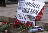 В Воронеже второй раз пройдет митинг памяти Бориса Немцова