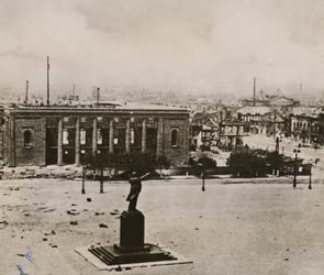 Нью-Йоркская библиотека опубликовала архивное фото оккупированного Воронежа