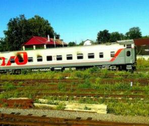 Дело «поджигателя» поезда Москва - Назрань передали в суд