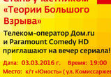 В Воронеже проведет мастер-класс создатель студии озвучки «Кураж-Бамбей»