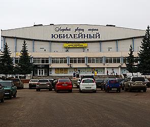 Воронежцы подвергались опасности в СК «Юбилейный»