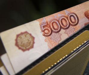 В школах и детских садах Воронежа пресекли незаконные сборы денег