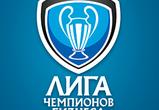 Стартует весенний сезон чемпионата «Лига Чемпионов Бизнеса» по волейболу