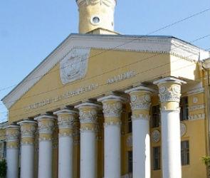 В Воронеже  пропал 19-летний студент