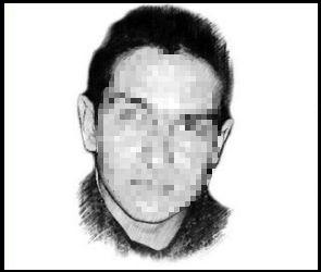 Пропавшего в феврале студента «Лестеха» нашли повешенным в здании метеостанции