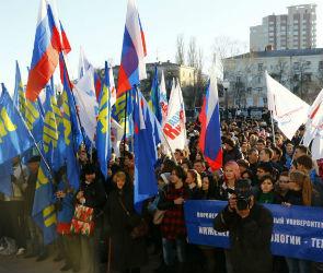 Митинг в честь годовщины присоединения Крыма пройдет в Воронеже