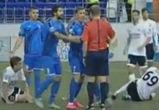 Футболисты «Сибири» и «Торпедо» во время матча устроили массовую драку (ВИДЕО)