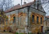 Праправнучку Гарденина огорчило состояние дома ее предка