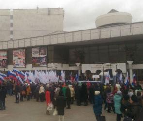 Митинг в честь присоединения Крыма собрал в Воронеже несколько тысяч человек