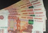 Прокуратура уличила управляющие компании в обмане воронежцев