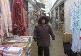 В Воронеже через Avito продают Юго-западный рынок