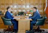 В Борисоглебске назначили исполняющего обязанности главы администрации
