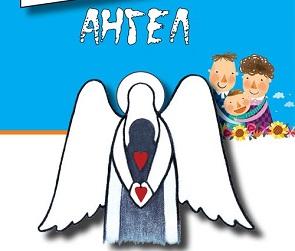 Из-за жалоб медиков прокуратура проверяет приют для матерей «Ангел-Хранитель»