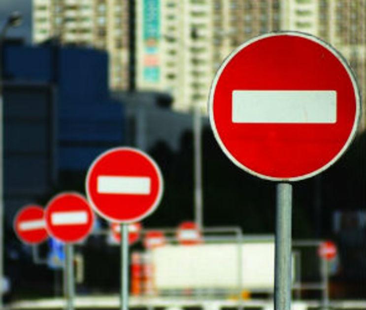 На трех улицах в Воронеже появятся новые дорожные знаки (СХЕМА)