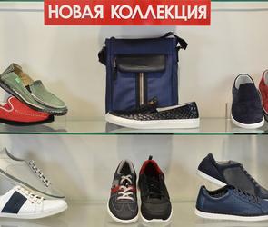 Коллекции мужской и женской обуви на весну-лето 2016 в салонах Helmar и Rieker