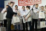 В Воронеже пройдет II Форум индустрии питания и гостеприимства