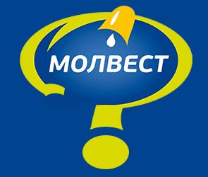 Фермеры опасаются банкротства воронежского «Молвест» из-за отмены санкций