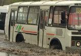 Воронеж затопило после проливного дождя (ФОТО)