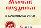 Воронежцев приглашают на фестиваль исторической реконструкции «Русборг-2016»
