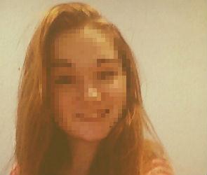 В Воронеже разыскивают 17-летнюю студентку
