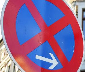 На выходных в Воронеже ограничат парковку на Фридриха Энгельса