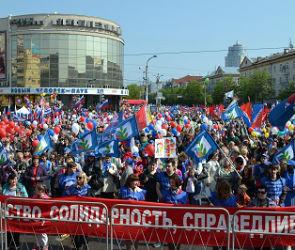 Воронеж встретит Первомай массовыми гуляниями