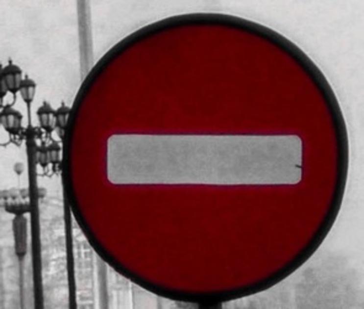 В Воронеже на Пасху перекроют улицу Освобождения труда