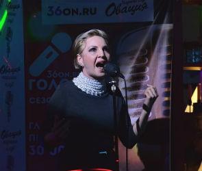Анна Митина - финалистка 5 тура конкурса «Голос 36on - 3 сезон» (ВИДЕО)